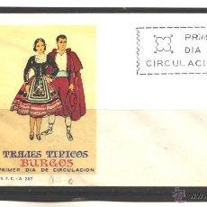 Selos: ESPAÑA 1967 - SPD EDIFIL NRO. 1775 - TRAJES : BURGOS - SEÑAL DEL TIEMPO. Lote 39442956