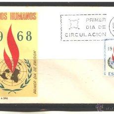 Selos: ESPAÑA 1968 - SPD EDIFIL NRO. 1874 - AÑO DERECHOS HUMANOS- SEÑAL DEL TIEMPO. Lote 39464358