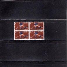 Sellos: EDIFIL Nº 1315 BLOQUE DE CUATRO. Lote 179331471