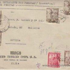 Sellos: FRONTAL DE CARTA DE ELDA A SEVILLA DEL 3 -8-50. CON EDIFIL 1057(4), 1032 (1) Y 1027 (1). Lote 39575884