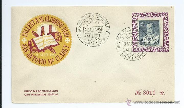 S.P.D. ESPAÑA AÑO 1951, EDICION OFICIAL (Sellos - España - II Centenario De 1.950 a 1.975 - Cartas)