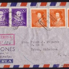 Sellos: ESPAÑA.(CAT.1074,1109).1952.SOBRE D LÉRIDA A EE.UU.DOS D 20 C. Y TRES SELLOS FDO. DE 1,50 P.MUY RARA. Lote 24064290