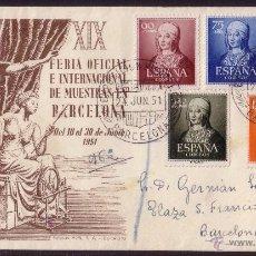 Sellos: 1951.SOBRE CERTIFICADO CORREO INTERIOR BARCELONA.FRANQUEO SERIE COMPLETA ISABEL.MUY RARA CIRCULADA.. Lote 26562813