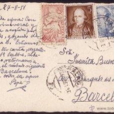 Sellos: ESPAÑA.(CAT.952,1049,1071). 1951. T. P. DE MÁLAGA A BARCELONA. MUY BONITO FRANQUEO URGENTE.. Lote 27573217