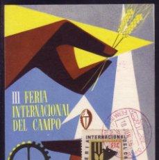 Sellos: 1956.T.P.PROPAGANDA.FERIA INT.SELLOS MÁS VIÑETA MADRID/FERIA INTERNACIONAL DEL CAMPO. MAT. ROJO.RARA. Lote 24910472
