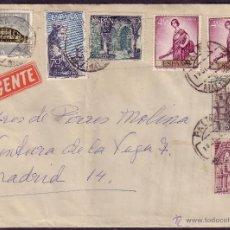 Sellos: ESPAÑA.1965.SOBRE DE PALMA DE MALLORCA (BALEARES) A MADRID. CORREO URGENTE.MAGNÍFICO FRANQUEO. RARA.. Lote 22586576
