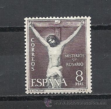 ESPAÑA 1962, EDIFIL Nº 1472**, MISTERIOS DEL SANTO ROSARIO (Sellos - España - II Centenario De 1.950 a 1.975 - Nuevos)
