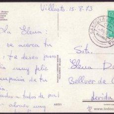 Sellos: ESPAÑA. (CAT. 1155).1973. T. P. DE SANDOVAL DE LA REINA (BURGOS). MAT. FECHADOR CEM. RARO Y DE LUJO.. Lote 25381928