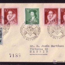 Sellos: ESPAÑA.(CAT.1072(4),1104,1106).1952.SOBRE CERTIFICADO DE CORREO INTERIOR DE MADRID.MAT.ESPECIAL.LUJO. Lote 27465660