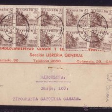 Sellos: ESPAÑA.(CAT.1044(10)).1955. T.P. DE CÁDIZ A BARCELONA.FRANQUEO CON 10 SELLOS DEL CID. RARO FRANQUEO.. Lote 25786580