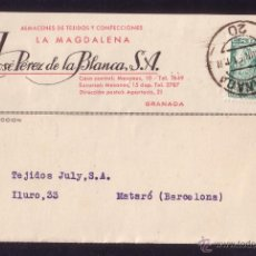 Sellos: ESPAÑA.(CAT.1026 + FISCAL). 1951. T. P. PUBLICIDAD DE GRANADA. AL DORSO SELLO FISCAL. RARA Y DE LUJO. Lote 25574969