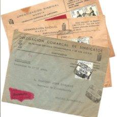 Sellos: CARTAGENA (MURCIA) - LOTE TRES SOBRES DE ORGANIZACIONES SINDICALES CIRCULADAS AÑOS 60. Lote 40779444