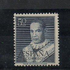 Sellos: ESPAÑA=ANTONIO MARIA CLARET=CATALOGO: 8,75 EUROS=REF:0700. Lote 40874298