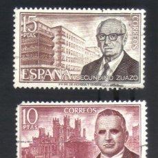 Sellos: 3 SELLOS USADOS, AÑO 1975, EDIFIL 2241, 2242 Y 2243, SERIE - PERSONAJES ESPAÑOLES. Lote 40881625
