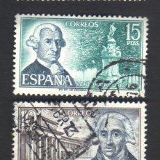 Sellos: 3 SELLOS USADOS, SERIE, AÑO 1973, EDIFIL 2117, 2118 Y 2119, PERSONAJES ESPAÑOLES. Lote 40890080