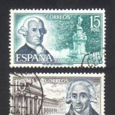 Sellos: 3 SELLOS USADOS, SERIE, AÑO 1973, EDIFIL 2117, 2118 Y 2119, PERSONAJES ESPAÑOLES. Lote 40890141