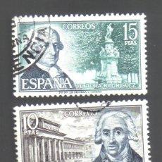 Sellos: 3 SELLOS USADOS, SERIE, AÑO 1973, EDIFIL 2117, 2118 Y 2119, PERSONAJES ESPAÑOLES. Lote 40890196