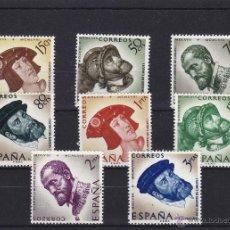 Sellos: ESPAÑA 1958 EDIFIL 1224/31 ** MUERTE CARLOS I DE ESPAÑA Y V ALEMANIA NUEVO SIN FIJASELLOS. Lote 40995784