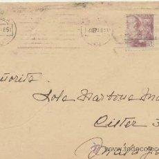 Sellos: CARTA DE SEVILLA A MÁLAGA DEL 2 SEPT. 1951. . Lote 41204420