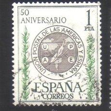 Francobolli: SELLO USADO, SERIE, AÑO 1962, EDIFIL 1462, L ANIVERSARIO DE LA UNIÓN POSTAL. Lote 41278580