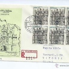 Sellos: ARCO DE SANTA MARIA (BURGOS) S.P.D. AÑO 1965. Lote 41365351