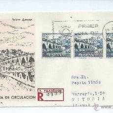 Sellos: SERIE TURISTICA (TURISMO ZAMORA) S.P.D. AÑO 1965. Lote 41365377