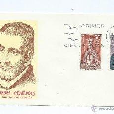 Sellos: PERSONAJES ESPAÑOLES, AÑO 1970, Nº 1961/62, S.P.D. CAT. 6,00 EUROS. Lote 41365538
