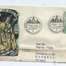 Sellos: ARCANGEL SAN GABRIEL, AÑO 1956, Nº 1195, S.P.D.. Lote 41365634