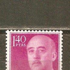 Sellos: ESPAÑA 1955 EDIFIL NUM. 1154 ** NUEVO SIN FIJASELLOS. Lote 194654927