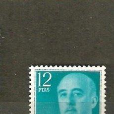 Sellos: ESPAÑA 1974 GENERAL FRANCO EDIFIL NUM. 2227 ** NUEVO SIN FIJASELLOS. Lote 150439698
