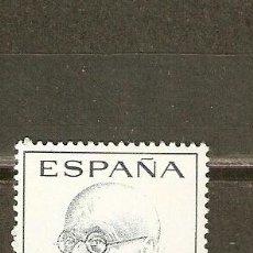 Sellos: ESPAÑA 1966 EDIFIL NUM. 1760 ** NUEVO SIN FIJASELLOS. Lote 55147016