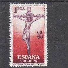Francobolli: ESPAÑA 1282 SIN CHARNELA, CONGRESO INTERNACIONAL DE FILATELIA, RELIGION, CRISTO DE LEPANTO. Lote 48910650