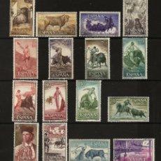 Sellos: ESPAÑA 1960. SERIE DE LA TAUROMAQUIA. EDIFIL 1254 A 1269. NUEVOS SIN CHARNELA. TOROS. Lote 122210002