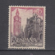 Sellos: ESPAÑA 1647 SIN CHARNELA, TURISMO, GIRALDA, CATEDRAL DE SEVILLA. Lote 237154860