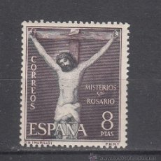 Sellos: ESPAÑA 1472 SIN CHARNELA, MISTERIOS DEL SANTO ROSARIO, CRUCIFIXION (MURILLO). Lote 237155380