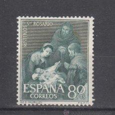 Sellos: ESPAÑA 1465 SIN CHARNELA, MISTERIOS DEL SANTO ROSARIO, NACIMIENTO DE JESUS (MURILLO). Lote 237154945