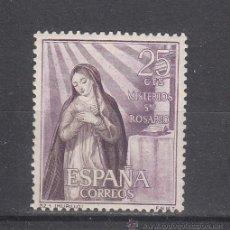 Sellos: ESPAÑA 1463 SIN CHARNELA, MISTERIOS DEL SANTO ROSARIO, ANUNCIACION (MURILLO). Lote 237155035
