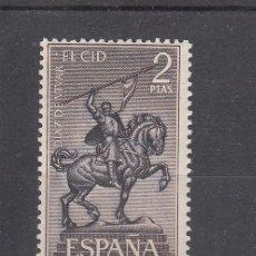 Sellos: ESPAÑA 1445 SIN CHARNELA, RODRIGO DIAZ DE VIVAR, ESCULTURA DE ANA HURTIGTON (SEVILLA). Lote 237155110