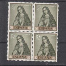 Sellos: ESPAÑA 1427 EN B4 SIN CHARNELA, FRANCISCO DE ZURBARAN, PINTURA, LA INMACULADA, . Lote 42144126