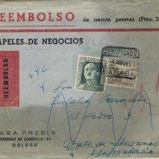 Sellos: MALAGA - SOBRE CERTIFICADO REEMBOLSO - CASA PREBIS - RARO. Lote 42474372