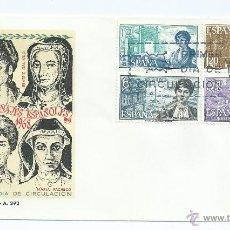 Sellos: PERSONAJES ESPAÑOLES 1968, SOBRE PRIMER DIA. Lote 42557203