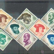 Sellos: SERIE DEDICADA A CARLOS I DE ESPAÑA- 1224/1231.- SELLOS DE 1958. Lote 42811020
