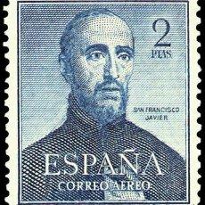Sellos: ESPAÑA SEGUNDO CENTENARIO SERIES Nº 1118 ** FRANCISCO JAVIER . Lote 42852346