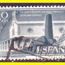 Sellos: 1956 XX ANIVº JEFATURA DE FRANCO, EDIFIL Nº 1199 (O). Lote 42873580