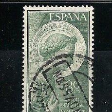 Sellos: ESPAÑA 1956, EDIFIL Nº 1195, ARCANGEL SAN GABRIEL. MATESELLADO. Lote 43379364