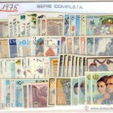 Sellos: SELLOS NUEVOS ESPAÑA AÑO 1975 COMPLETO CON HOJITAS ORFEBRERIA. Lote 103110886