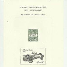 Sellos: HOJA RECUERDO SALON AUTOMOVIL 1977. Lote 43779125