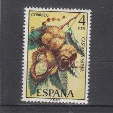 Sellos: ESPAÑA 2257 SIN CHARNELA, FLORA, CASTAÑO, . Lote 103846176