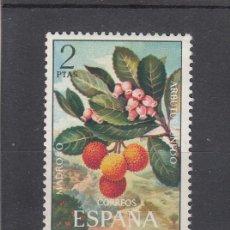 Sellos: ESPAÑA 2086 SIN CHARNELA, FLORA, MADROÑO,. Lote 103846307