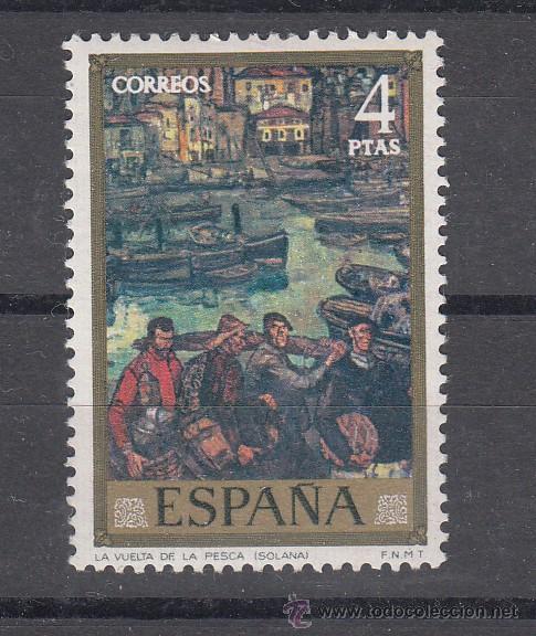 ESPAÑA 2080 SIN CHARNELA, SOLANA, PINTURA LA VUELTA DE LA PESCA, (Sellos - España - II Centenario De 1.950 a 1.975 - Nuevos)